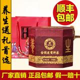 养肝茶 有记养肝茶