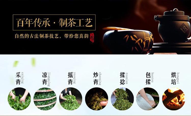 目前采用的茶叶制作技术朝轻发酵的方向转变,这中间感德的茶叶就是